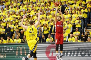 GERMANY BASK 2016-17 PLAY OFFS FINAL 2h